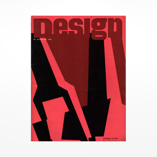 Gifts for Graphic Designers – Design Museum Shop