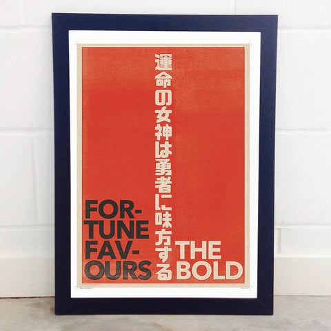 Japanese Typo Print - Fortune Favours the Bold