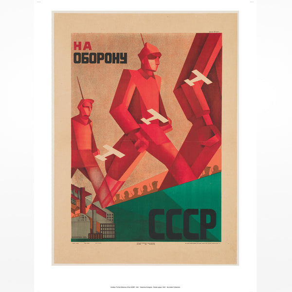 Imagine Moscow A3 Print Untitled 'To the Defence of the USSR