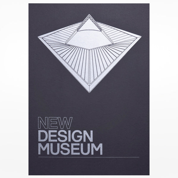 New Design Museum Pop-Up Card