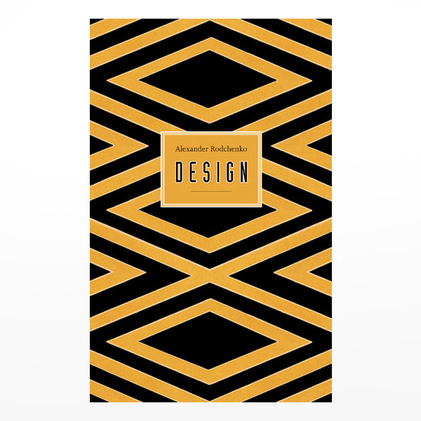 Rodchenko: Design book cover