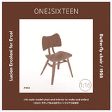 One to Sixteen Model Butterfly Chair