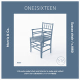 One to Sixteen Model Sussex Chair