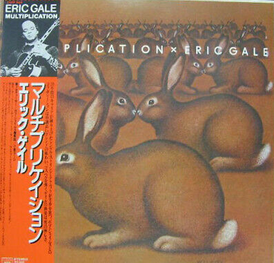 Eric Gale - Multiplication -1977(Japan)