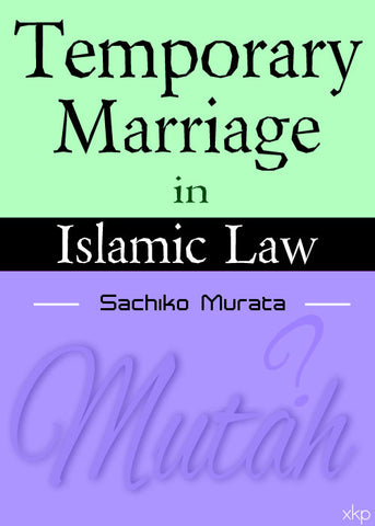 Temporary Marriage in Islamic Law