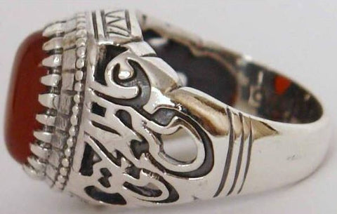 "Imam ""Ali Stands with Truth""  Aqeeq Sterling Silver 925 Ring"
