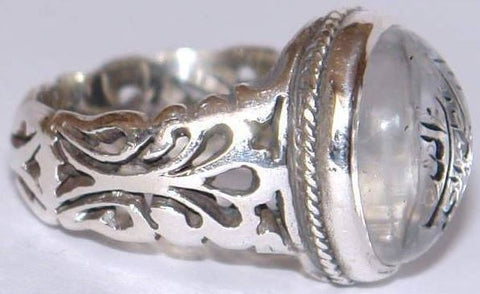 Quranic Ayat Engraved on Dur-e Najaf Sterling Silver Ring