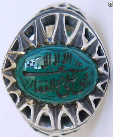 Imam Ali LA FATA ILLA ALI Engraved on Chrysoprase Natural Green Aqeeq Sterling Silver 925 Ring