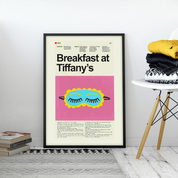 Breakfast at Tiffany's Inspired Mid-Century Modern Print 12x18 | Print only