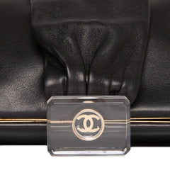 Find an authentic preowned Chanel Black Leather Small Clutch Bag at BunnyJack, where a portion of every sale goes to charity.