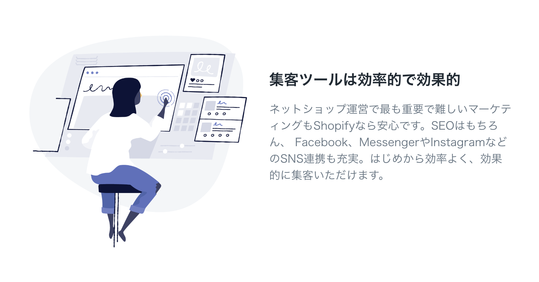 hreflang for multilingual stores - Japan features