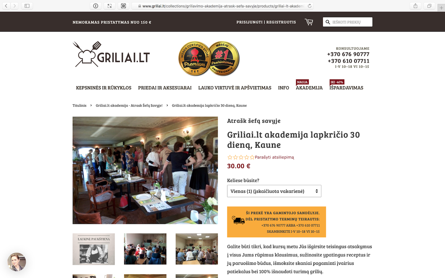 Successful Marketing Campaigns: Griliailt live event
