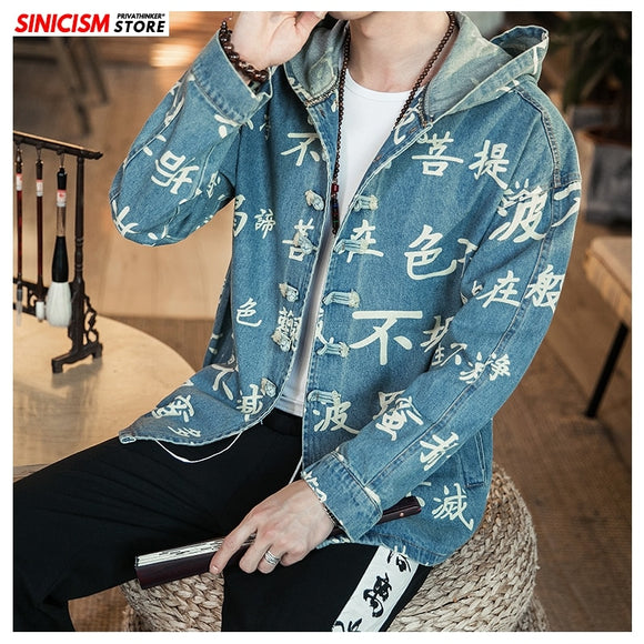 Sinicism Store Men Kimono Jackets Mens Open Stitch Traditional Solid Jackets And Coats Male Streetwear Chinese Print Plus Size