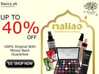 Maliao Cosmetics Online sale in Pakistan