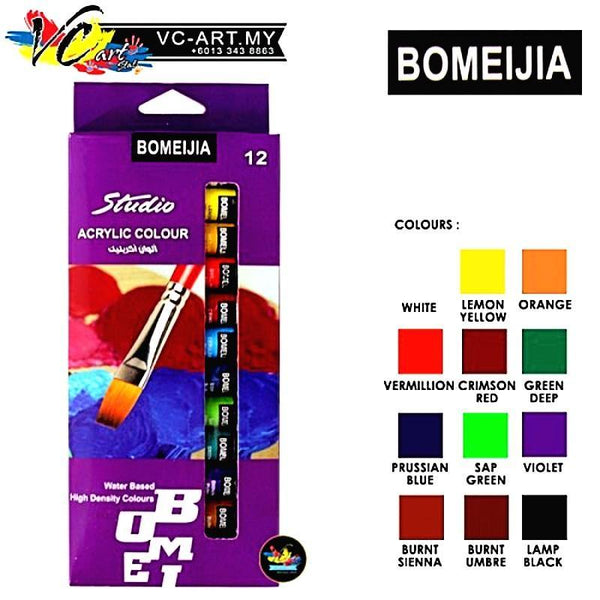 Bomeijia 12 Professional Acrylic Color Tubes 12ml - Basics.Pk