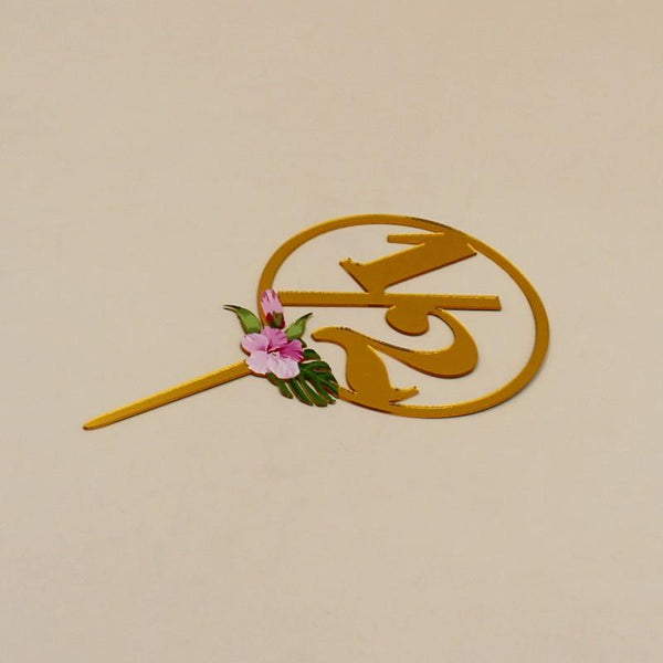 Cake Topper 1/2 Months Gold with flower - Basics.Pk