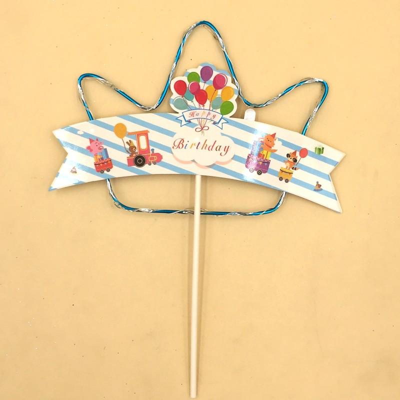 "Cake Topper LED Star ""Happy Birthday"" Blue Lines - Basics.Pk"