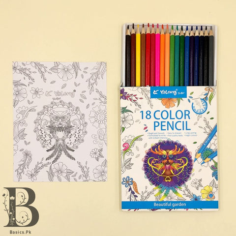 YALONG 18 Color Pencils with Coloring Page [YL10041-18]