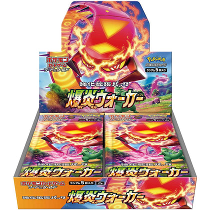 Pokemon Sun and Moon Bokuen Walker Display (30 Buste) JP