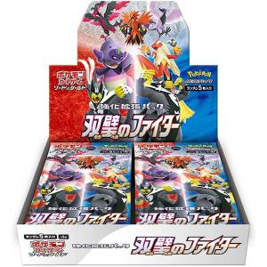 Pokemon Matchless Fighters Display (30 Buste) JP
