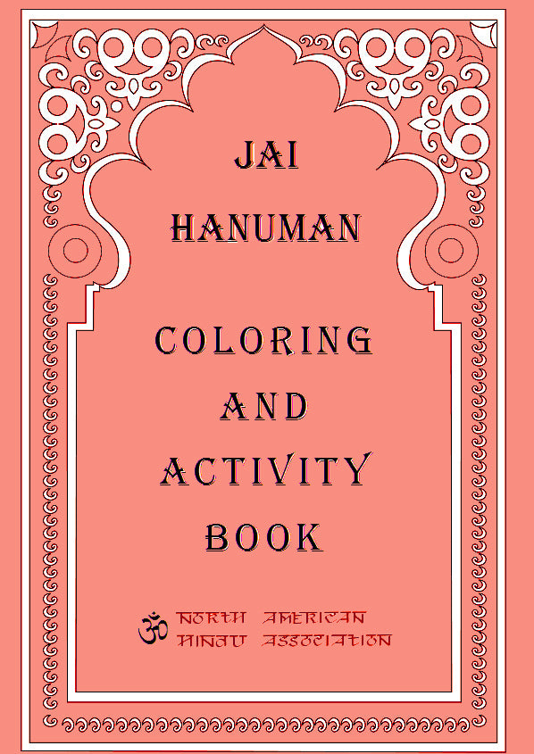 Jai Hanuman Coloring & Activity Book