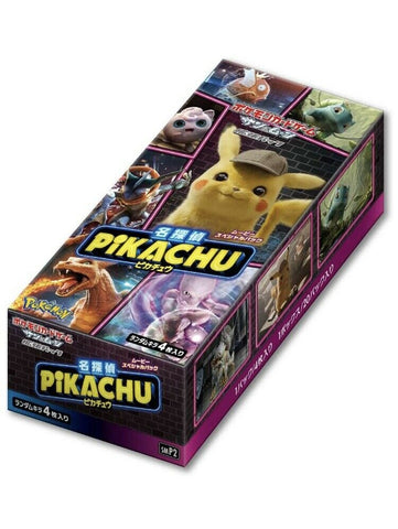 "Pokemon Sun & Moon Movie Special Pack ""Detective Pikachu"" Booster BOX"