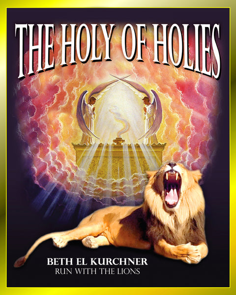 The Holy of Holies - Beth El Kurchner - Music MP3