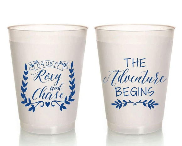 The Adventure Begins Custom Frosted Cup Design #1680