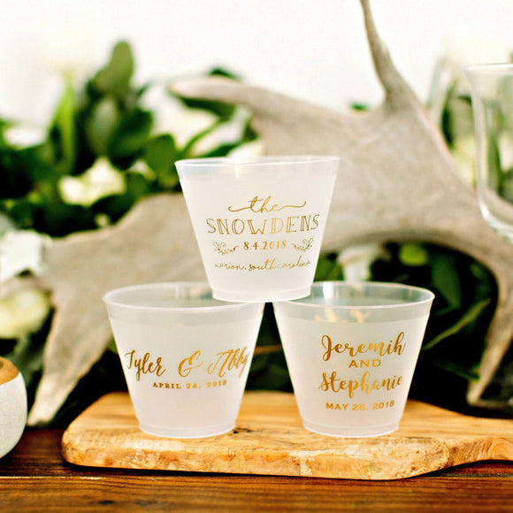 Simple Circle Wedding 9oz Frosted Cups #1970