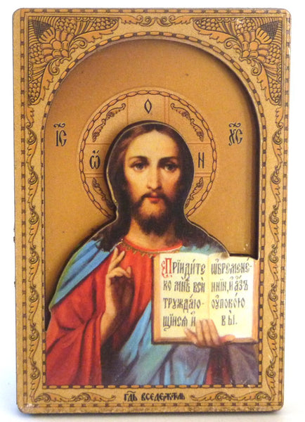Lord Jesus 3D Fridge Magnet