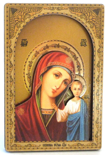 Mary Mother of Jesus 3D Fridge Magnet