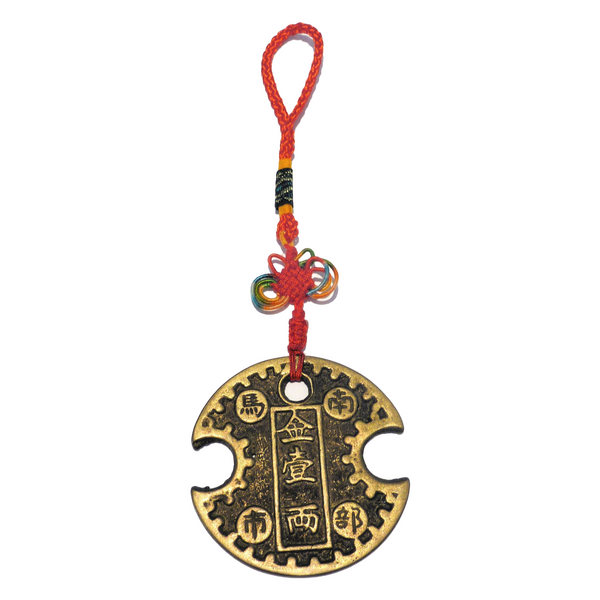 Nanbu Wealth Lock Coin Amulet For Speculative Luck