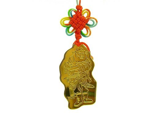 Chung Kwei Amulet for Protection