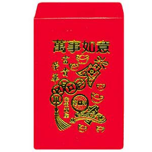 Lucky Red Envelopes Small Pack of 10