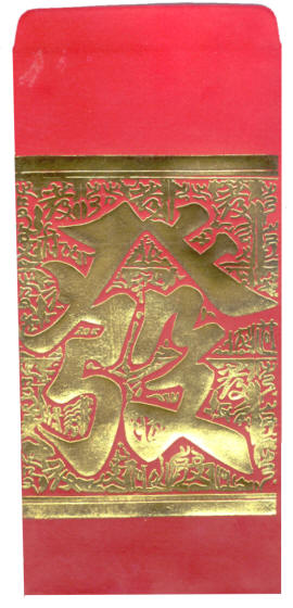 Lucky Red Envelope - Large - 176mm x 92mm