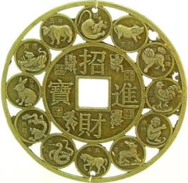 Twelve Chinese Horoscope Animals With Coin Talisman