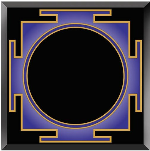"8 x 8"" Square Third Eye Scrying Mirror. Includes Stand and Downloadable eBook."