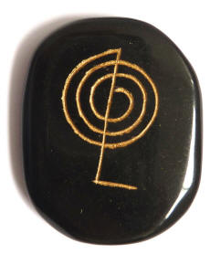 The Key Reiki Symbols 1