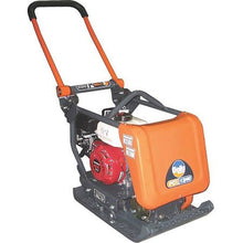 Load image into Gallery viewer, Belle PCX 13/40 Honda Petrol Plate Compactor - FC4000E