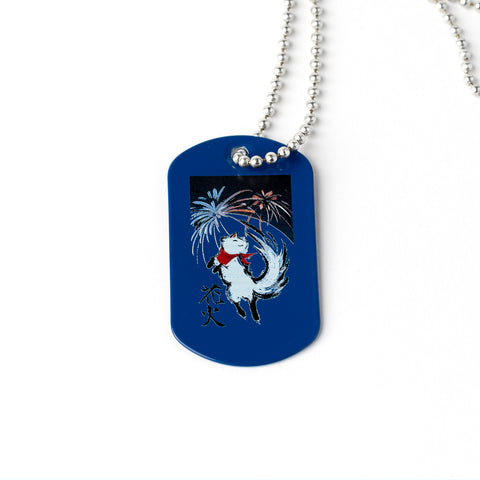 2020 Naka-Kon Dog Tag