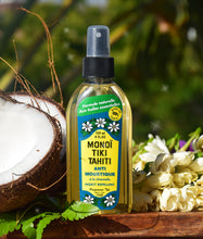 Load image into Gallery viewer, Monoi Tiki Anti-Mosquitoes  Lemongrass and Essential oils Αντικουνουπικό λάδι με άρωμα Λεμονόχορτο, 120ml