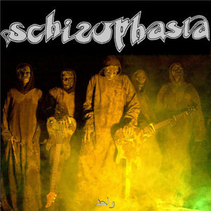 Schizophasia ‎– واحد 7""