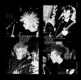 Discharge - Hear Nothing, Se Nothing, Say Nothing LP - DeadRockers