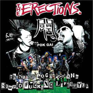 The Erections / Pok Gai - Split 7
