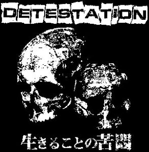 Detestation Patch - DeadRockers