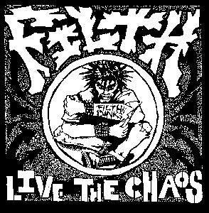 Filth Back Patch - DeadRockers