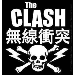 The Clash Skull and Bolts Sticker - DeadRockers