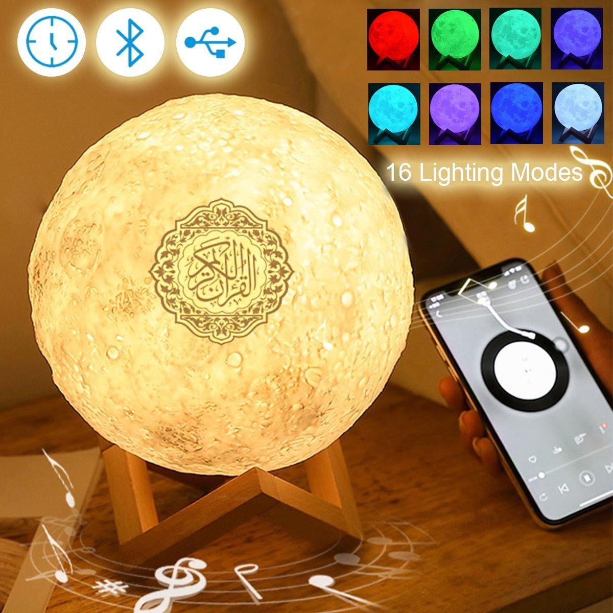 Moon Lamp with Blue Tooth Quran Speaker - Royal Moon Lamp