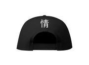Light At The End Of The Tunnel Snapback