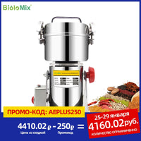 BioloMix 700g Grains Spices Hebals Cereals Coffee Dry Food Grinder Mill Grinding Machine gristmill home flour powder crusher